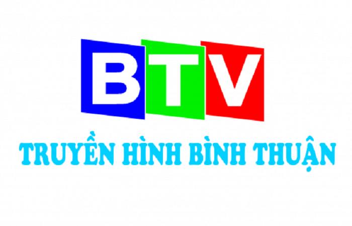 Đôi nét về đài phát thanh Bình Thuận